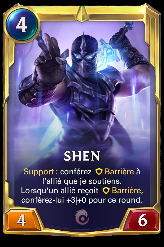 Shen (niveau 2)