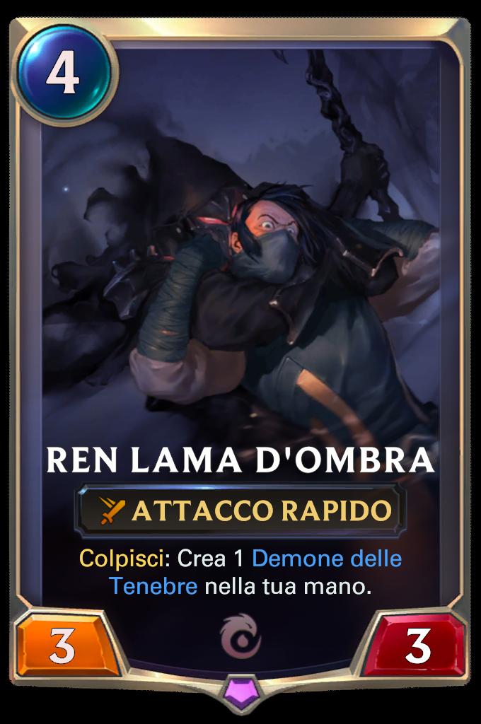Legends of Runeterra patch Ren Lama d'Ombra