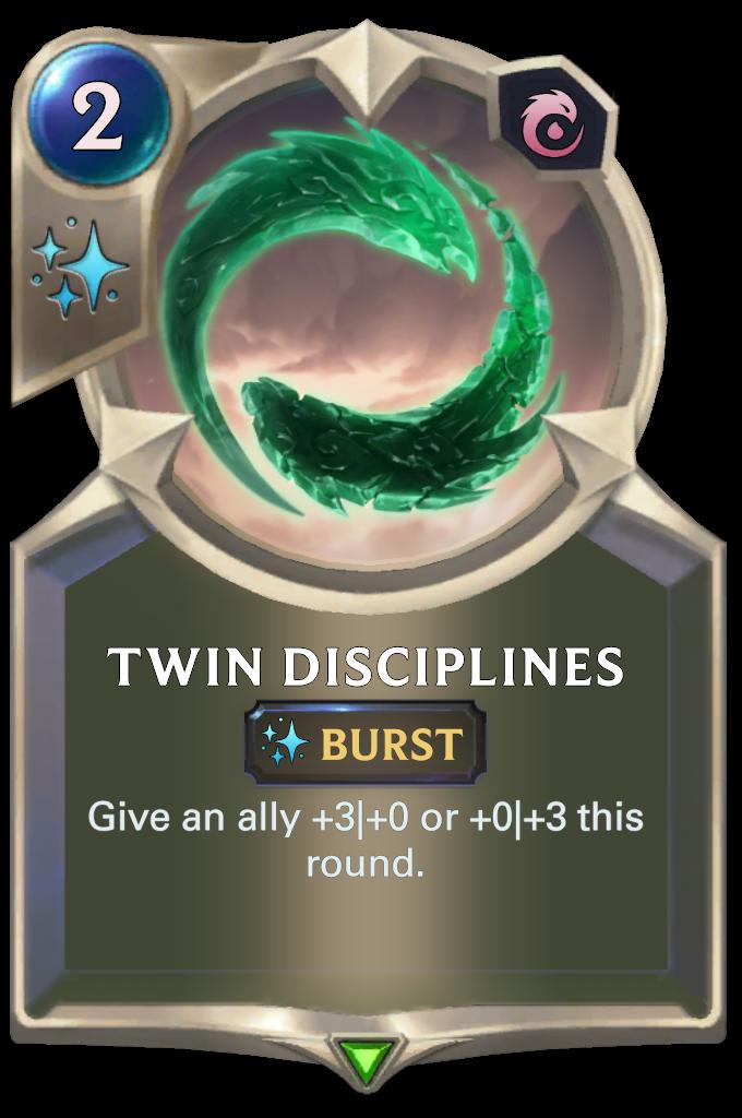 Twin Disciplines