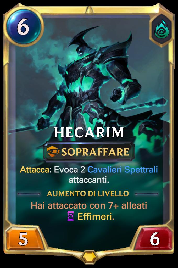 Hecarim (livello 1)