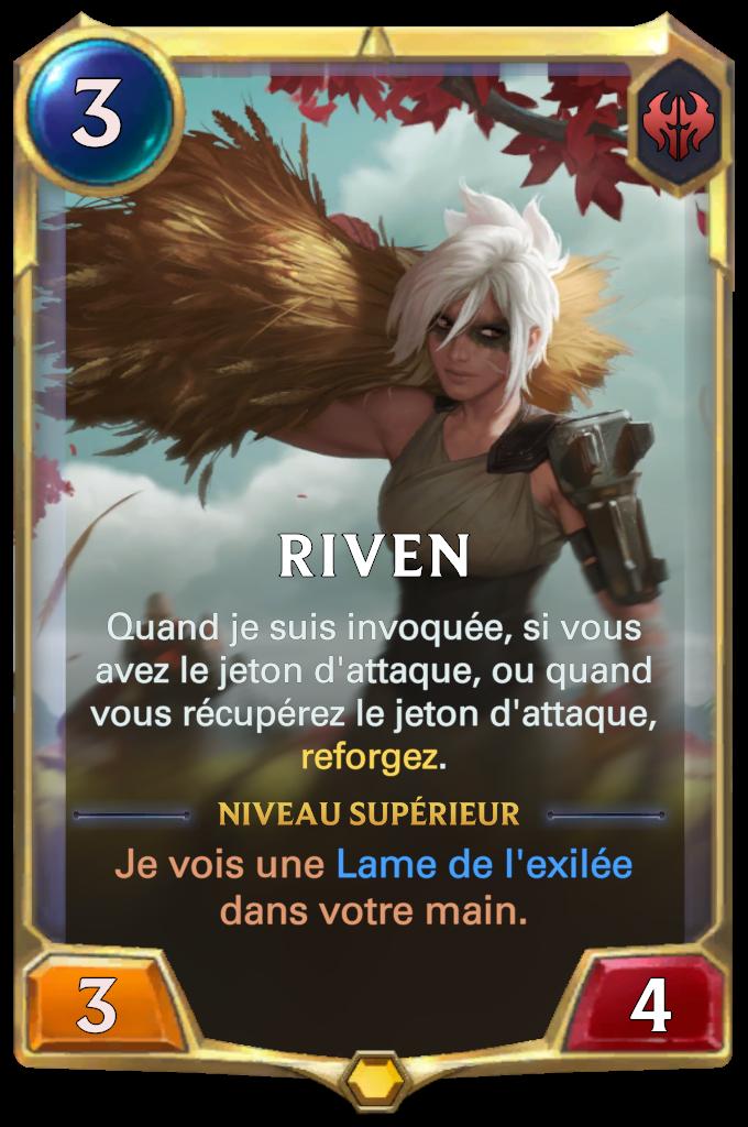 Riven (niveau 1)