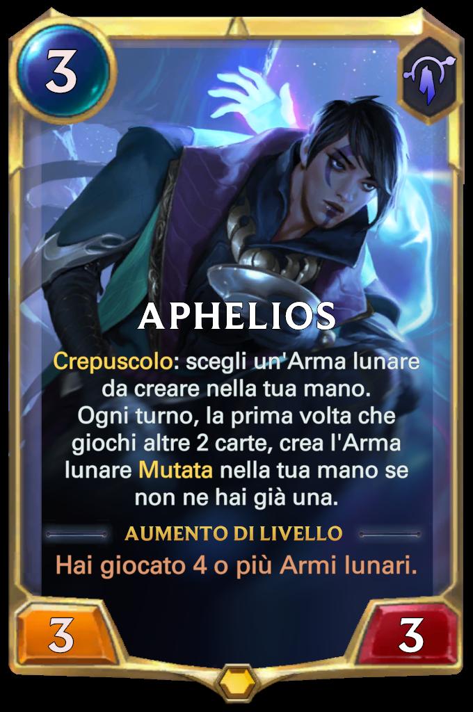Aphelios (livello 1)