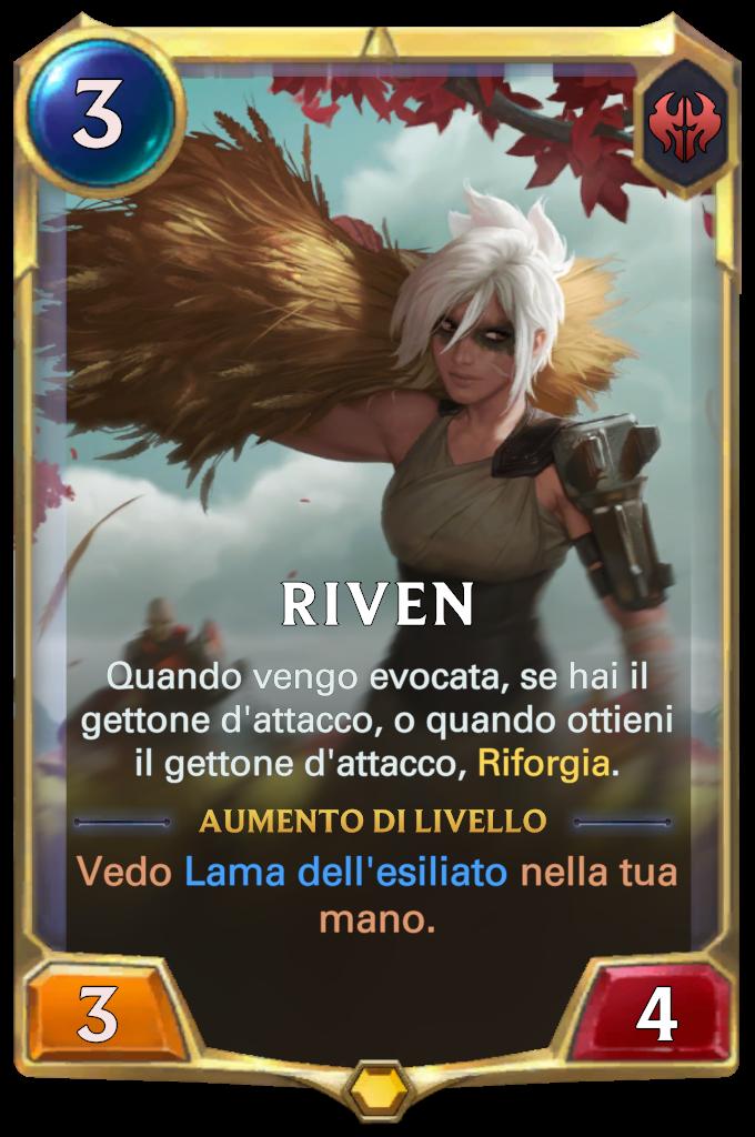Riven (livello 1)