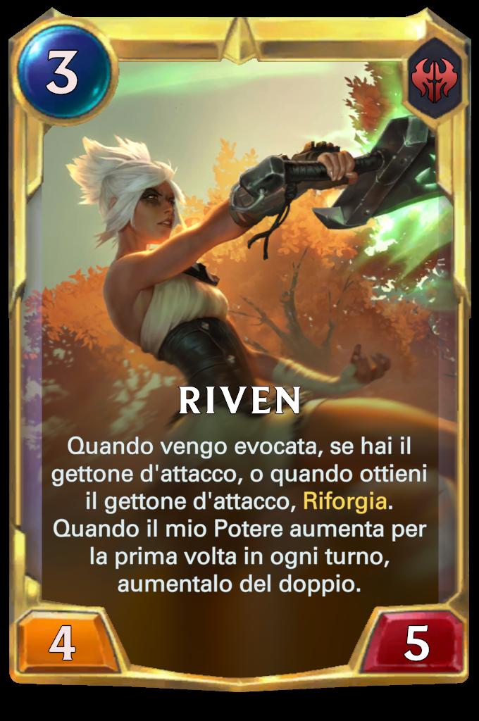 Riven (livello 2)