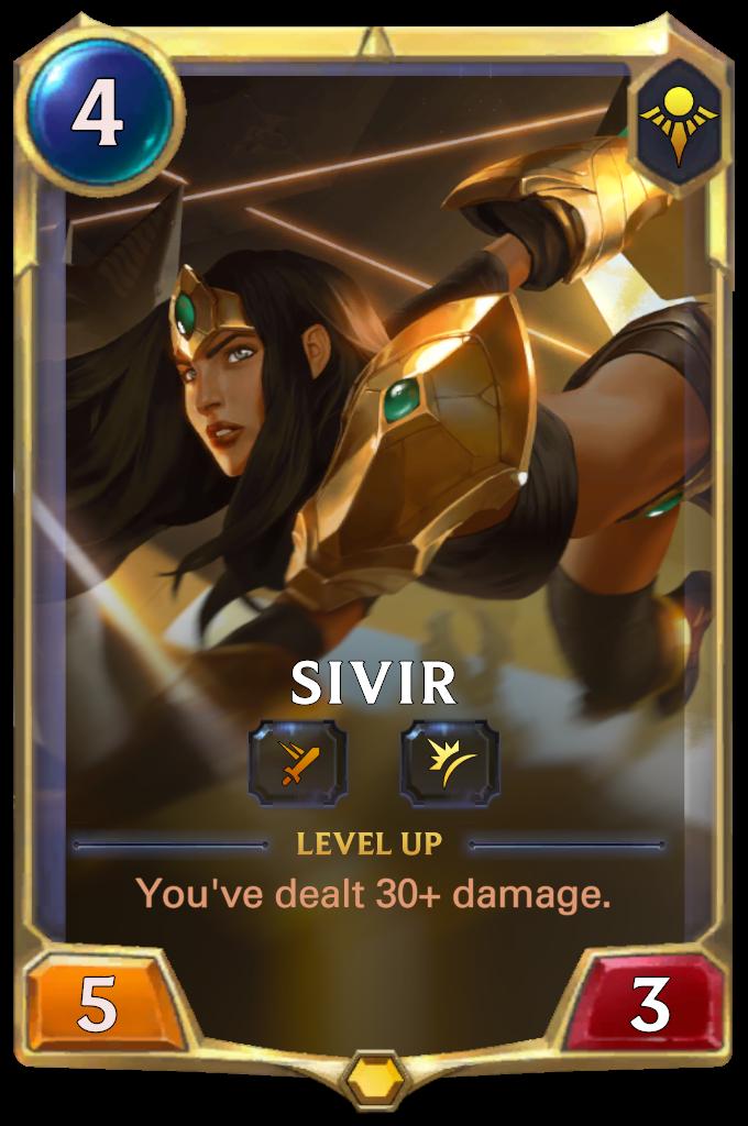 Sivir (level 1)