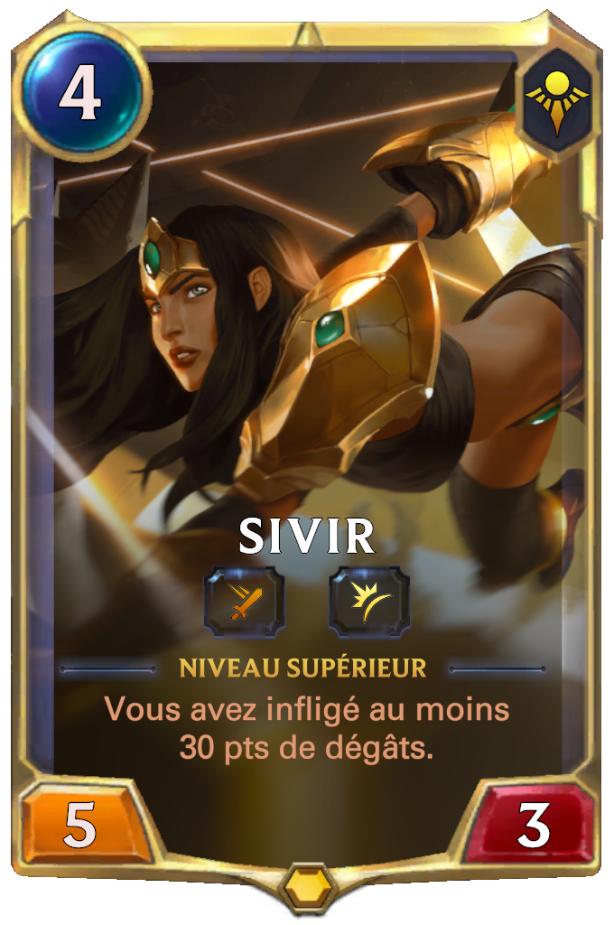 Sivir (niveau 1)