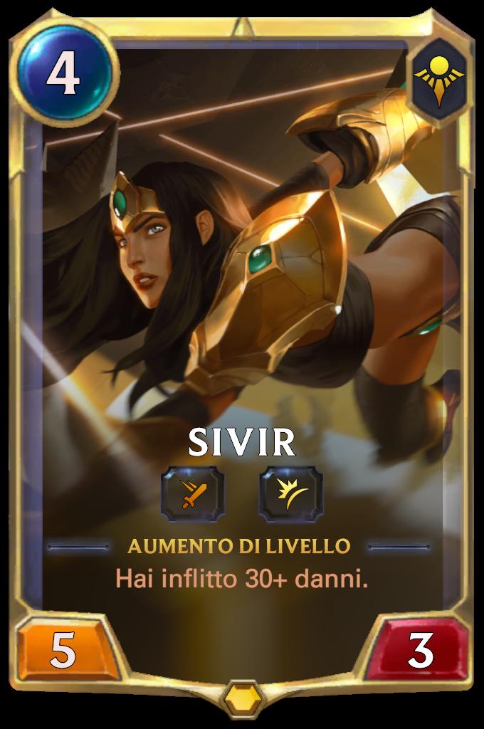 Sivir (livello 1)